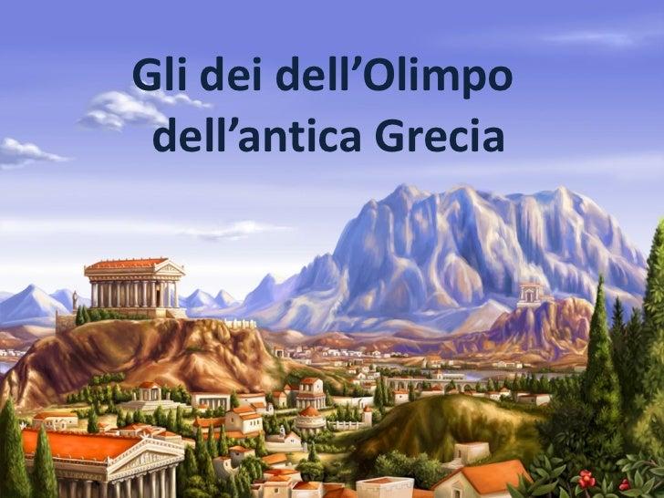 Gli dei dell'Olimpo  dell'antica Grecia