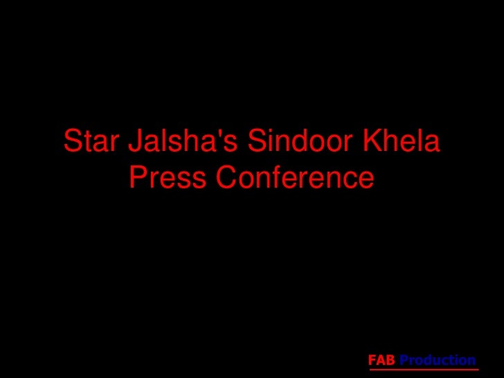 Star Jalshas Sindoor Khela     Press Conference                     FAB Production