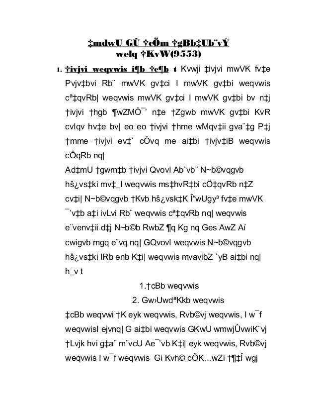 Press mentainense(9553)