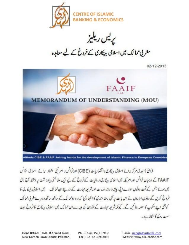 CENTRE OF ISLAMIC BANKING & ECONOMICS  Head Office: 160 - B Ahmad Block, New Garden Town Lahore, Pakistan.  Ph: +92-42-359...