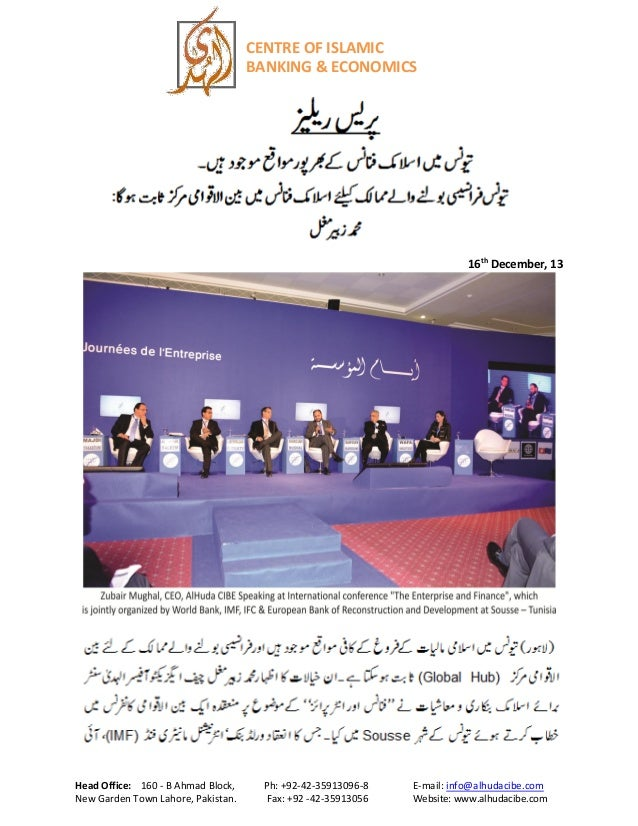 CENTRE OF ISLAMIC BANKING & ECONOMICS  16th December, 13  Head Office: 160 - B Ahmad Block, New Garden Town Lahore, Pakist...