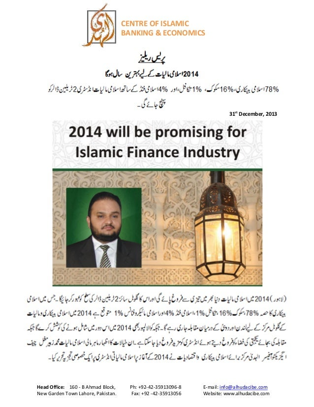 CENTRE OF ISLAMIC BANKING & ECONOMICS  31st December, 2013  Head Office: 160 - B Ahmad Block, New Garden Town Lahore, Paki...