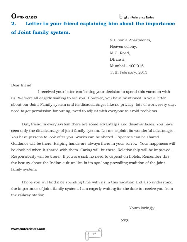 family vacation essay my summer vacation essay