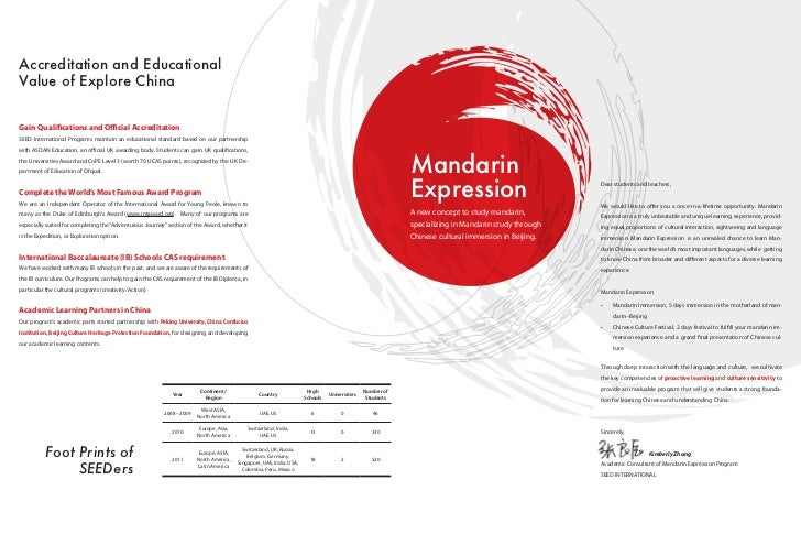 Accreditation and EducationalValue of Explore ChinaGain Qualifications and Official AccreditationSEED International Progra...