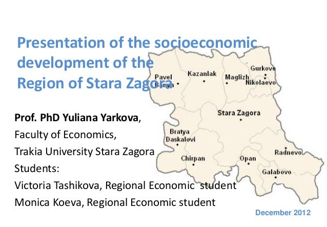 Socioeconomic development of the Region of Stara Zagora
