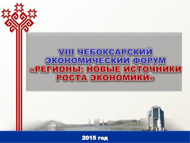 Hyip форум чебоксары