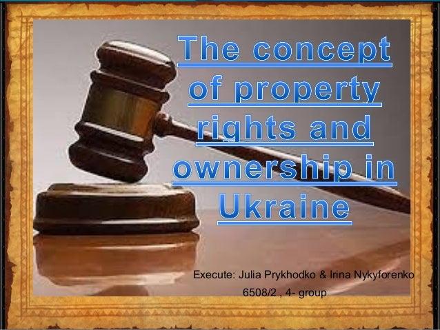 Execute: Julia Prykhodko & Irina Nykyforenko 6508/2 , 4- group