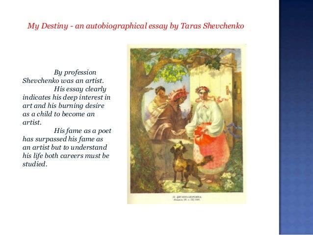 Taras Shevchenko essay