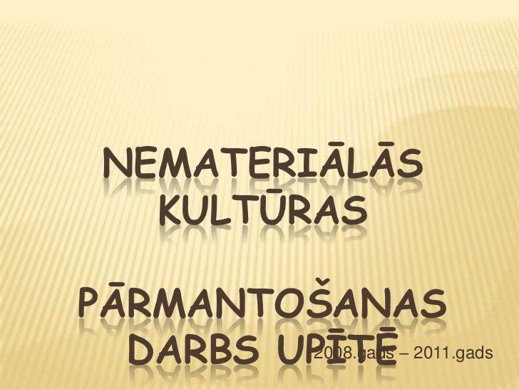 NEMATERIĀLĀS   KULTŪRASPĀRMANTOŠANAS  DARBS UPĪTĒ– 2011.gads         2008.gads