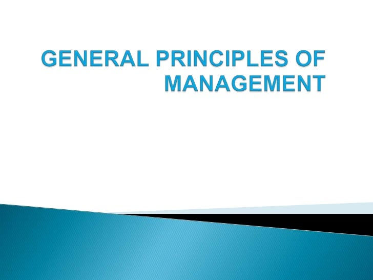 SYNOPSIS Definition Management function (or) Process of  Management Managerial Skills Order of Management Efficiency ...