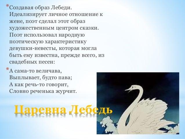 эпитеты в сказке пушкина о рыбаке и рыбке
