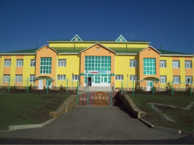 Middle/high school in Russia?