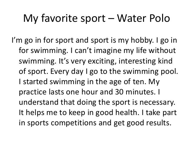 my favorite sports essay My favorite sports start there are many famous personalities in the field of  sports in our country people generally love cricket and cricket.