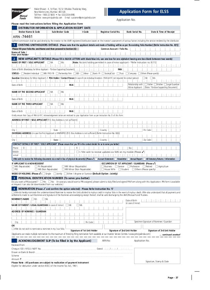 Firm Registration Form Company Registration Form Pan