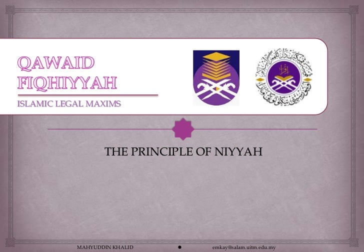 Principle of Niyyah