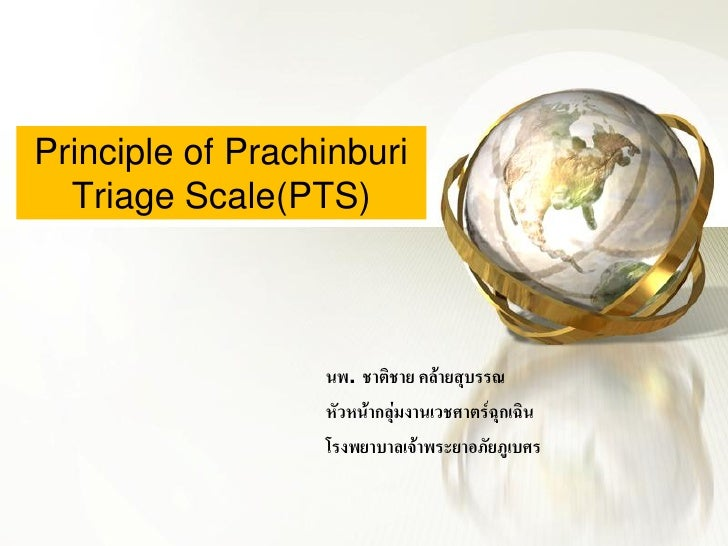Principle Of Prachinburi Triage Scale(Pts)