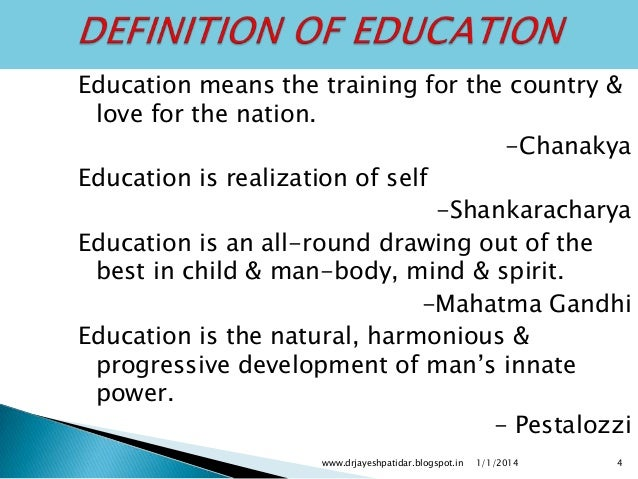 "defination of education The term education system generally refers to public schooling, not private schooling, and more commonly to kindergarten through high school programs schools or school districts are typically the smallest recognized form of ""education system"" and countries are the largest states are also considered to have education systems."