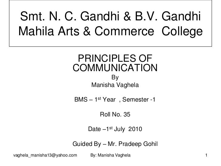 Principles of communicatiions