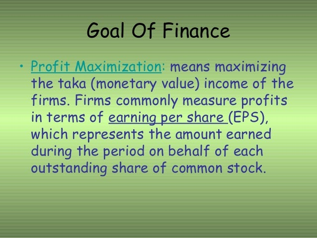 an analysis of major goal of government financial reporting You might think that government and nonprofit accounting are performed the same, since they use fund accounting principles however the way in which they operate, organize financial information, and report on their data is very different.