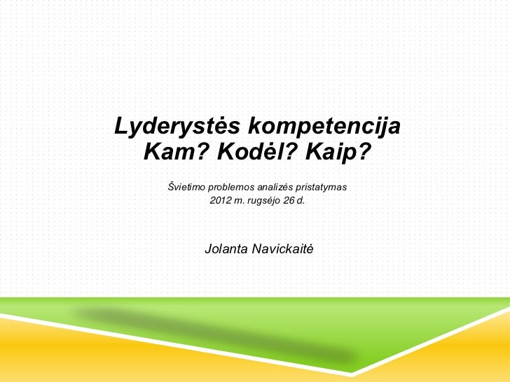 Lyderystės kompetencija  Kam? Kodėl? Kaip?    Švietimo problemos analizės pristatymas             2012 m. rugsėjo 26 d.   ...
