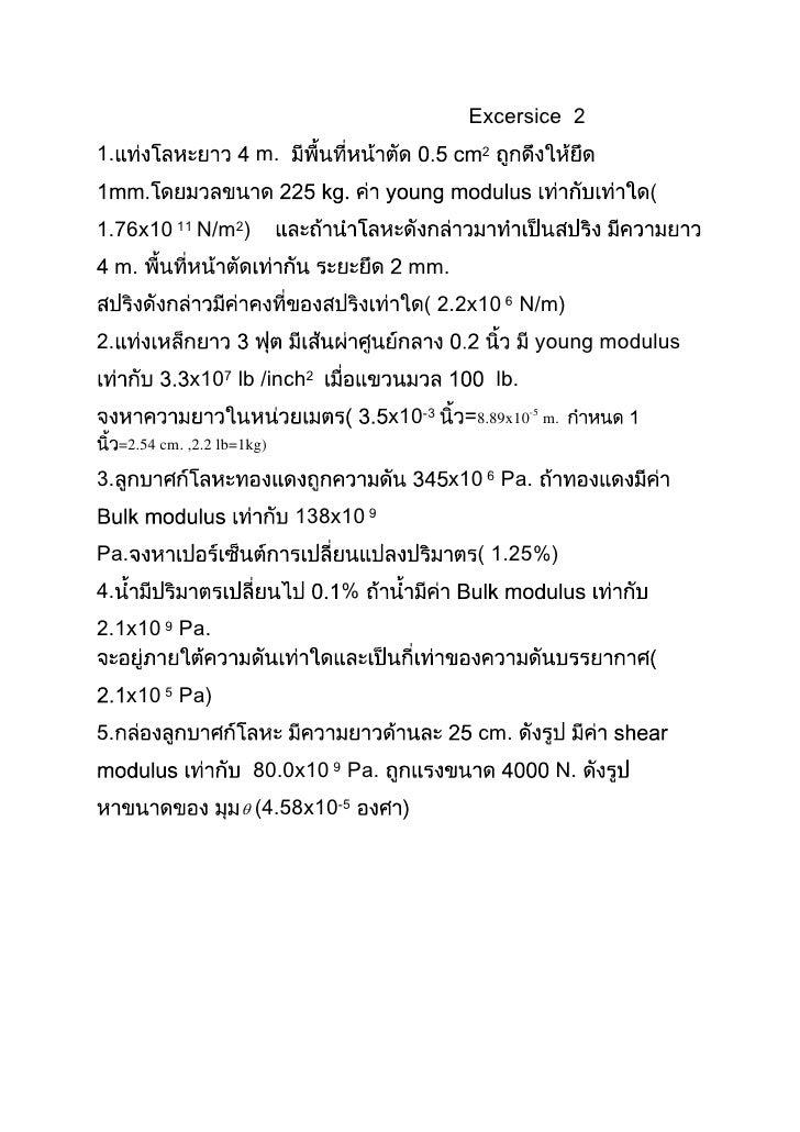 Problem1362