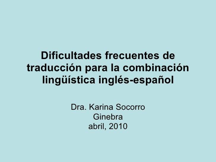 Problemas de traducción inglés español