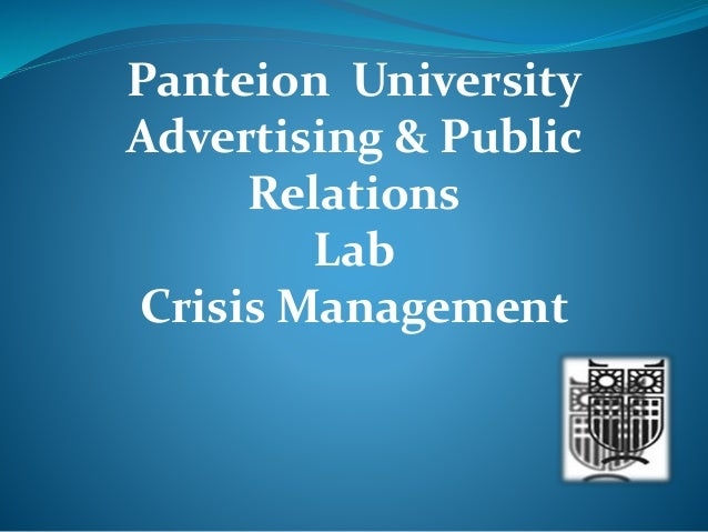 Panteion University Advertising & Public Relations Lab Crisis Management