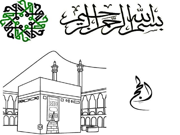 Procedure Of Hajj