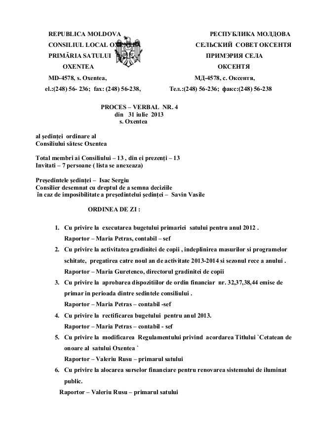 REPUBLICA MOLDOVA РЕСПУБЛИКА МОЛДОВА CONSILIUL LOCAL OXENTEA СЕЛЬСКИЙ СОВЕТ ОКСЕНТЯ PRIMĂRIA SATULUI ПРИМЭРИЯ СЕЛА OXENTEA...