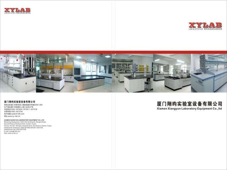 Product catalogue for Laboratory Furniture
