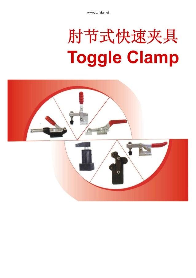 Toggle Clamp catalog