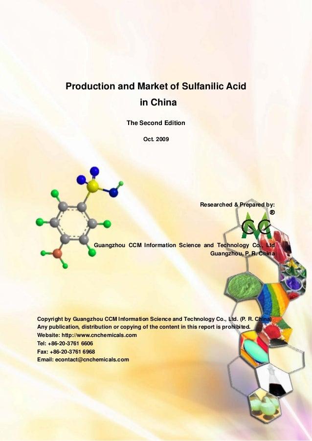 Production and market of sulfanilic acid in china 2009