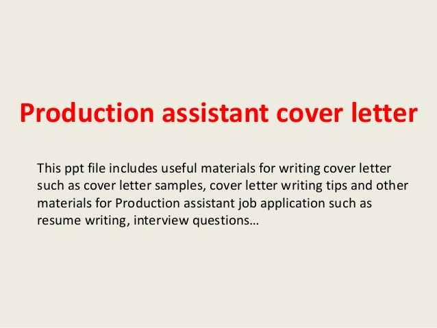 Fashion production assistant cover letter