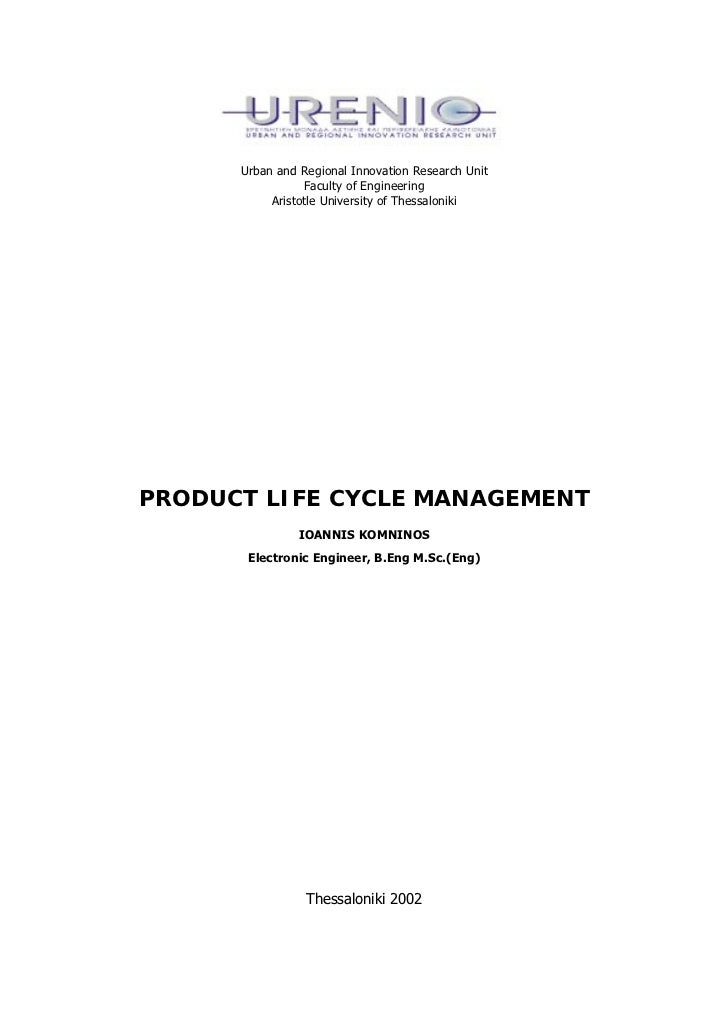 Product life cycle_management