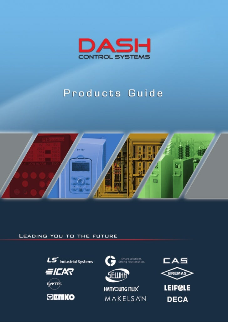 Products guide 2012