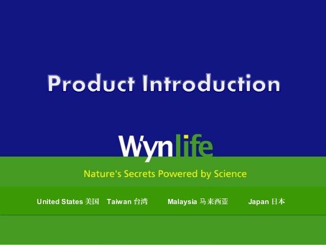 Product training.e