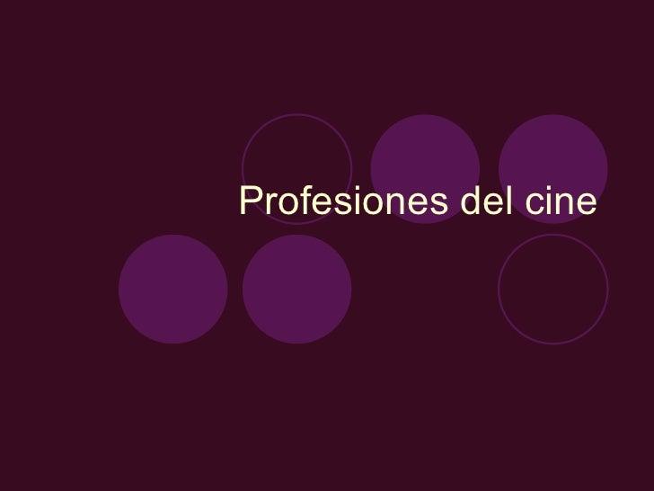 Profesiones del cine