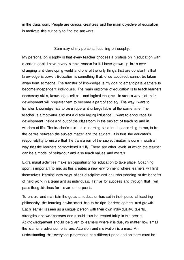 my personal philosophy of discipline essay My personal philosophy of special education drives not from teaching within the specialty, but out of, observations, and personal experience, as well as the workshops.