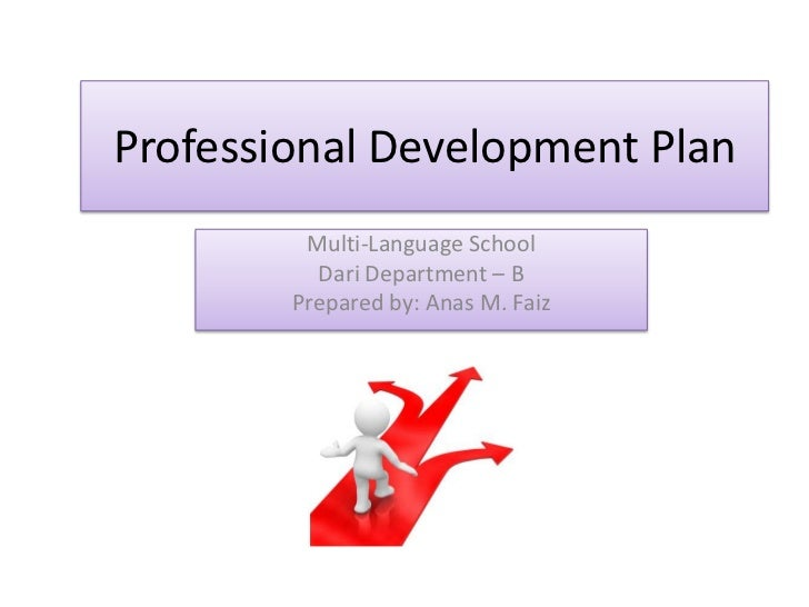 professional development plan essays Free essay: professional development plan university of phoenix hrm 326 why is training important the reason why training on a job is important is that.