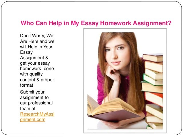 Help! Homework!?! i dont know of essays good?