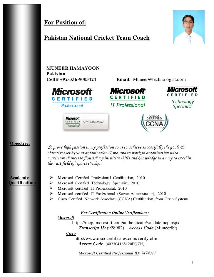 Resume To Pakistan Cricket Board