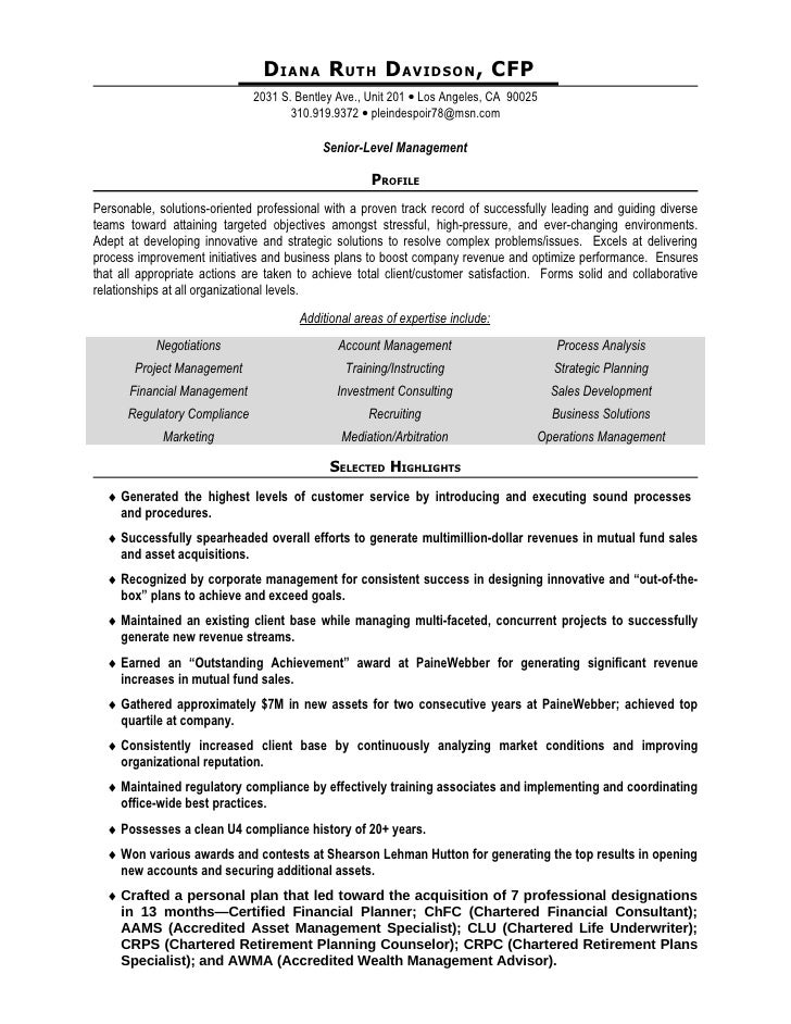 sample resume with profile