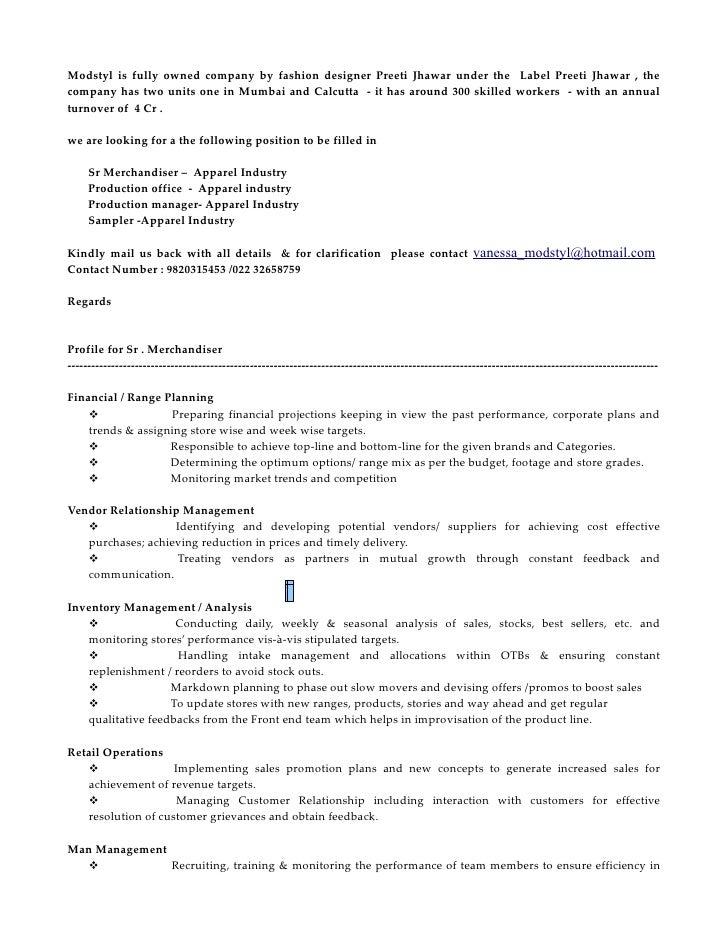 position Apparel Industry