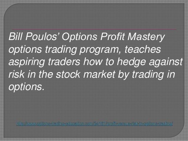 How to profit in options trading