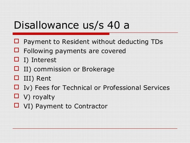 Broker fees deductible