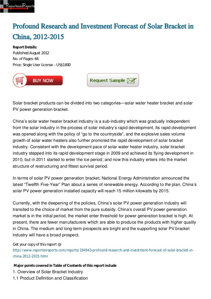 Profound Research and Investment Forecast of Solar Bracket in China, 2012-2015