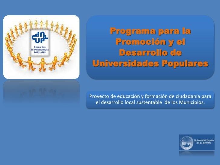 Programa para la Promoción y el Desarrollo de UUPP
