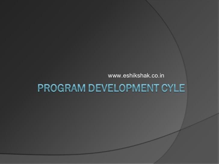 Program development cyle