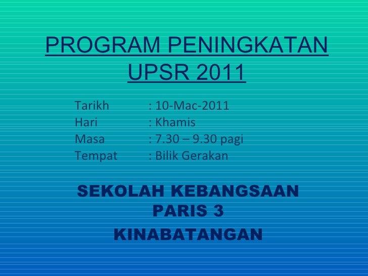Program peningkatan upsr 2011