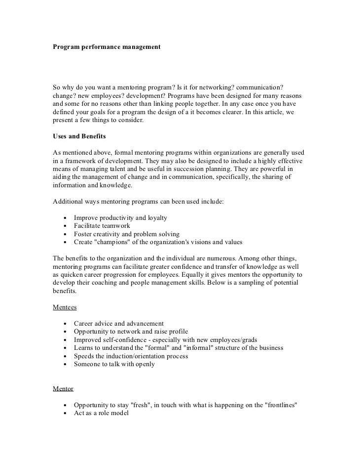 Program performance management